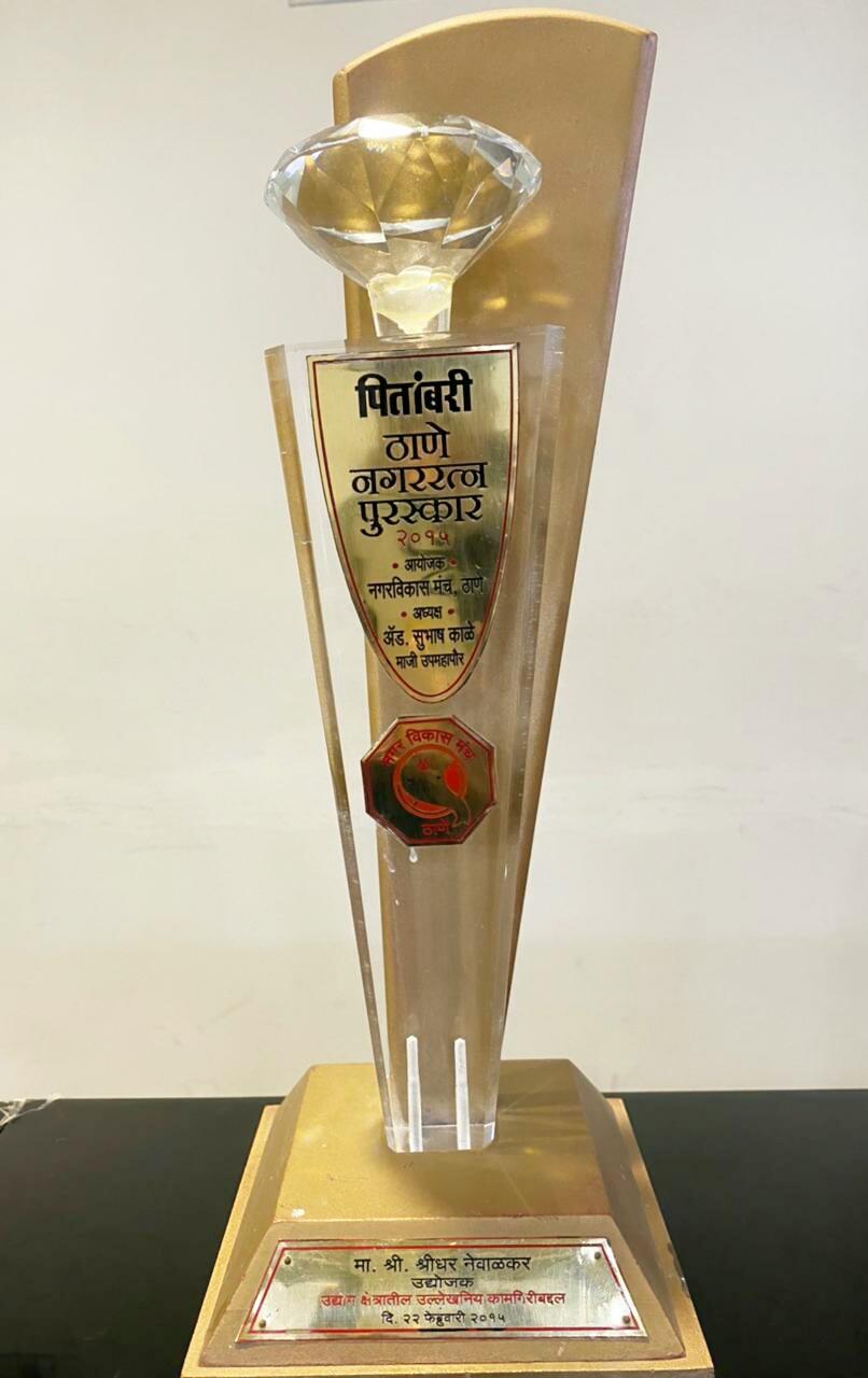 Awards Image-1