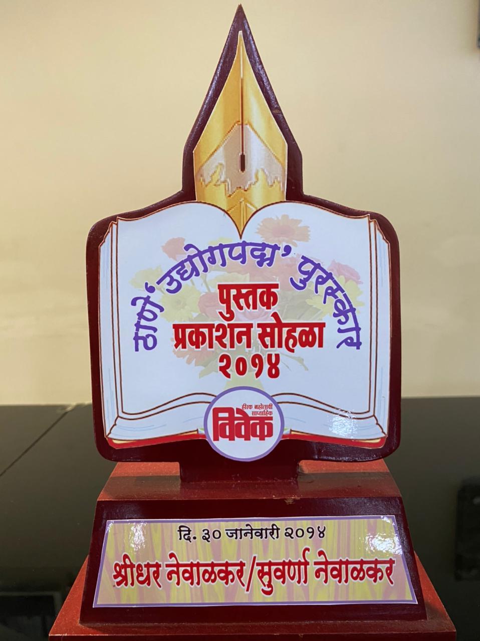 Awards Image-2